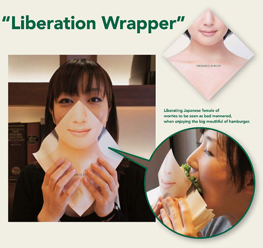 liberation-burger-wrapper-diagram